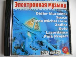CD диск Электронная музыка