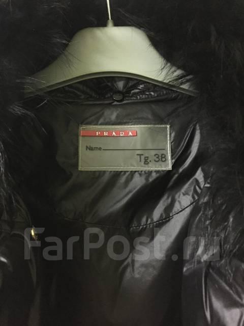 Купить красивую женскую одежду доставка
