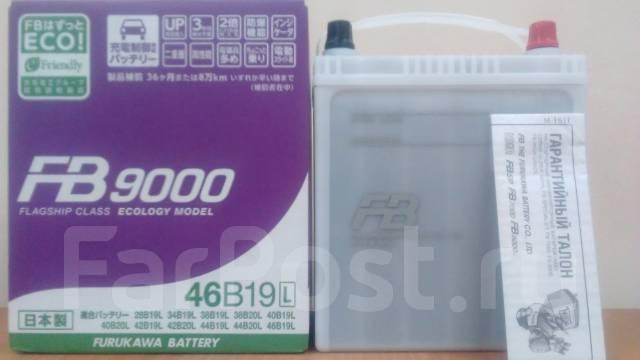 FB 9000. 43 А.ч., левое крепление, производство Япония