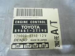 Блок управления двс. Toyota Mark II Wagon Qualis, MCV21 Двигатель 2MZFE