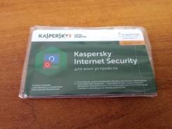 Kaspersky Internet Security.