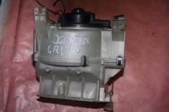 Корпус моторчика печки. Honda CR-V, RD1