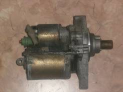 Стартер. Honda HR-V, GH4 Двигатель D16A