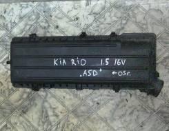 Корпус воздушного фильтра. Kia Rio