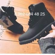 Ботинки Тимберленды. 35, 36, 37, 38, 39, 40, 41, 42