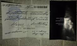 Topbat. 60 А.ч., правое крепление, производство Россия