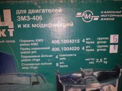 Поршень. ГАЗ Волга ГАЗ 3102 Волга