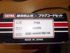 Высоковольтные провода. Subaru Legacy, BL5, BP9, BL9, BP5 Subaru Forester, SG5 Subaru Impreza, GE7, GE6, GH7, GH6 Двигатели: EJ253, EJ203