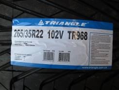 Triangle Group TR968. Летние, 2015 год, без износа, 4 шт. Под заказ