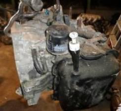 Автоматическая коробка переключения передач. Mitsubishi Chariot Grandis, N84W Двигатель 4G64