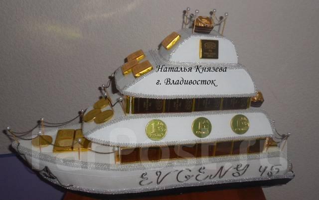 Яхта именная из шоколадных конфет. Подарок на 23 февраля. Под заказ!