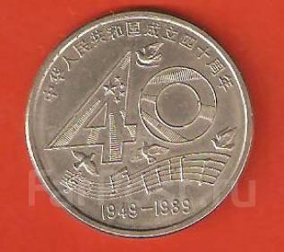 06092015 свободного хождения иностранной валюты во владивостоке не будет
