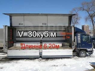 Фургон-бабочка 5-6 тонн,30куб. аппарель, частное лицо