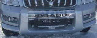 Накладка на бампер. Toyota Land Cruiser Prado, GRJ120W