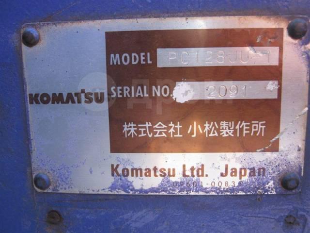 Komatsu. PC 128 UU-1, 2002 г. в., 0,60куб. м.