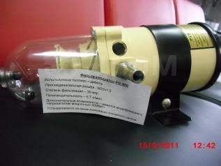 Фильтр топливный, сепаратор. AC