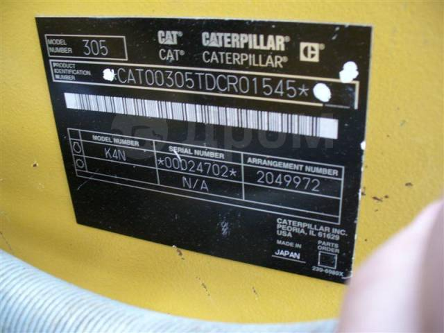 Caterpillar. Продается 305SR , 2006 г. в.
