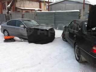 Служба по отогреву автомобилей