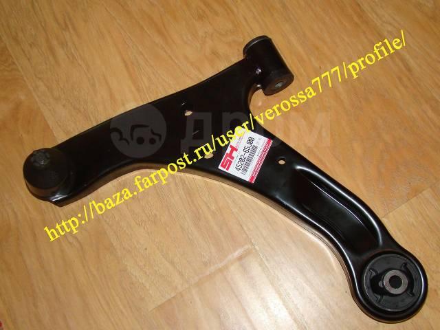 Рычаг, тяга подвески. Suzuki Escudo, TA74W, TD54W, TD94W Двигатель J20A