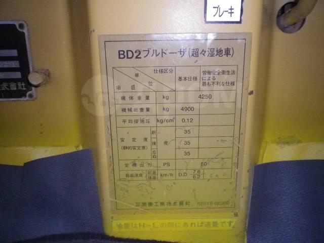 Mitsubishi BD2G. Продам бульдозер, 4 800куб. см., 6 000,00кг.