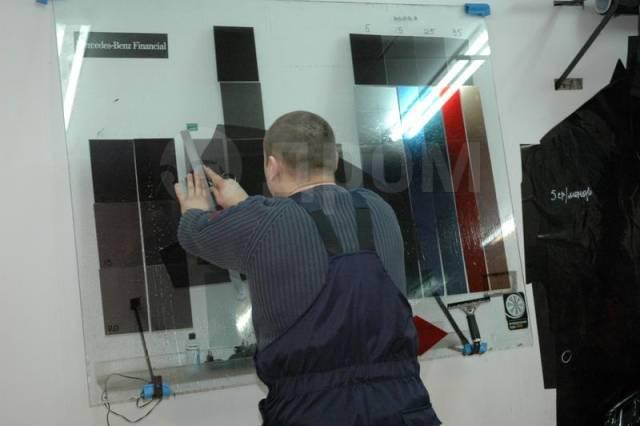 Тонировка, укрепление оптики, маркировка зеркал