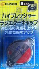 Крышка расширительного бачка. Mazda Mitsubishi Nissan Subaru