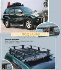 Багажники. Toyota Land Cruiser Prado, GRJ120, GRJ120W, KDJ120, KDJ120W, KZJ120, LJ120, RZJ120, RZJ120W, TRJ120, TRJ120W, VZJ120, VZJ120W