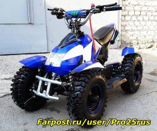Yamaha Junior Pro. исправен, есть птс, без пробега