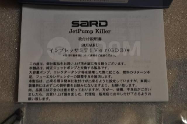 Насос топливный. Subaru Impreza WRX, GDB Subaru Forester, SG Subaru Impreza WRX STI, GDB Subaru Impreza, GDB