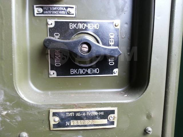 Генераторы и электростанции. 9 999куб. см.