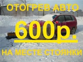 76ef15d7b365 Запчасти, шины, диски в Новосибирске - автомобильная доска ...