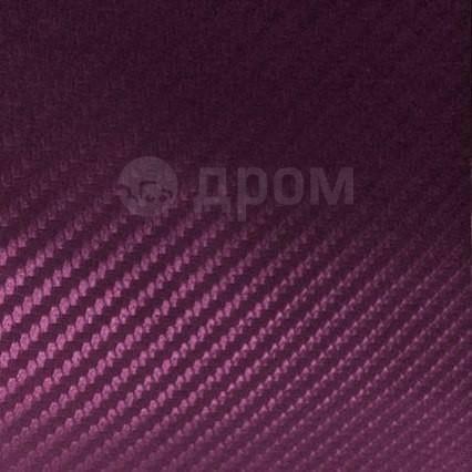 Пленка 3D карбон 3М Наилучшее качество на тканевой основе (фиолетовая) - GT  и тюнинг в Новосибирске 3794790658a