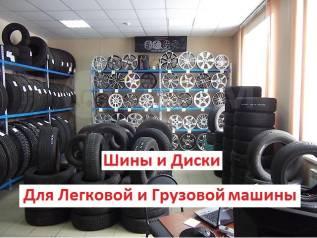 Грузовые ШИНЫ и Диски / Новые и Контрактные . Новосибирск Петухова 35