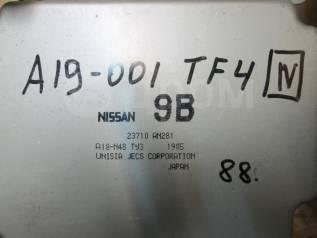 Блок управления двс. Nissan Cube, AZ10 Двигатель CGA3DE