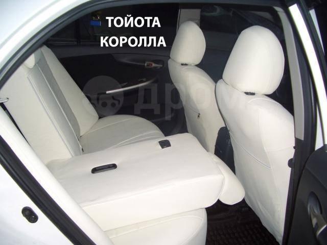 Чехлы. Toyota Corolla, ADE150, AZE141, NDE150, NDE180, NRE150, NRE180, ZRE142, ZRE151, ZRE172, ZRE181, ZRE182, ZZE150 Двигатели: 1ADFTV, 1NDTV, 1NRFE...
