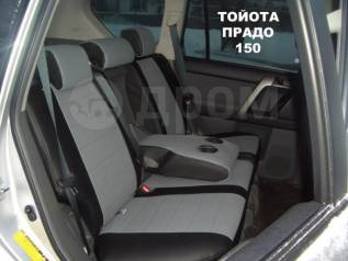 Чехлы. Toyota Land Cruiser Prado. Под заказ