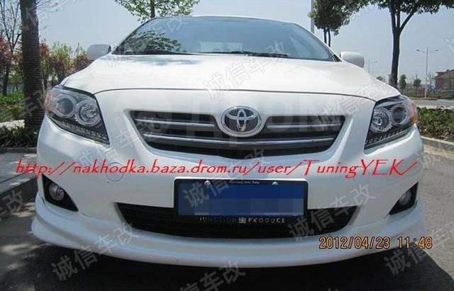 Обвес кузова аэродинамический. Toyota Corolla, ADE150, AZE141, NDE150, NRE150, ZRE142, ZRE151, ZZE150 Двигатели: 1ADFTV, 1NDTV, 1NRFE, 1ZRFAE, 1ZRFE...