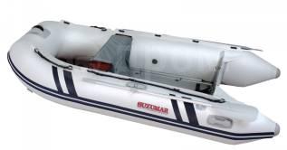 Suzumar. длина 2,89м.