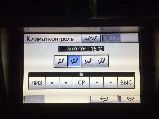 nhdt-w57 русификация