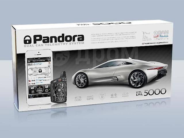 Установка автосигнализаций от 3500 р. Цены снижены! Автоэлектрик!