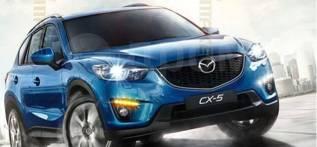 Ходовые огни. Mazda CX-5, KE, KE2AW, KE2FW, KE5AW, KE5FW, KEEAW, KEEFW Двигатели: PEVPS, PYVPS, SHVPTS, SHY1