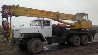 Ивановец КС-45717-1. Продам автокран, 25 000кг.