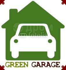 Куплю блок комнату или железный гараж на вывоз