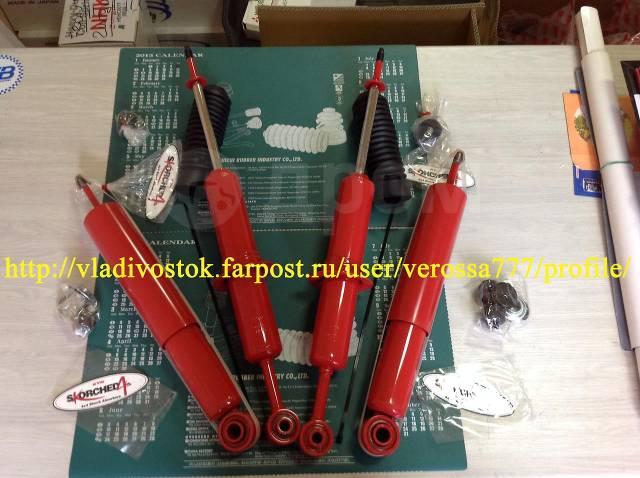 Лифт-комплект. Toyota Hilux Surf, GRN215W, KDN215W, RZN210W, RZN215W, TRN210W, TRN215W, VZN210W, VZN215W Двигатель 5VZFE