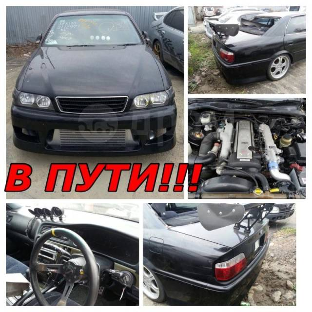 Спидометр. Toyota: Crown Majesta, Mark II Wagon Blit, Crown, Verossa, Soarer, Mark II, Cresta, Supra, Chaser Двигатель 1JZGTE. Под заказ