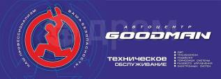 Ремонт гибридов любых производителей. Владивосток