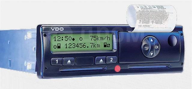 Мы установим GPS/Глонасс за 1 час
