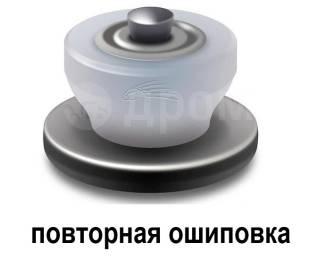 Повторная ошиповка зимних шин.