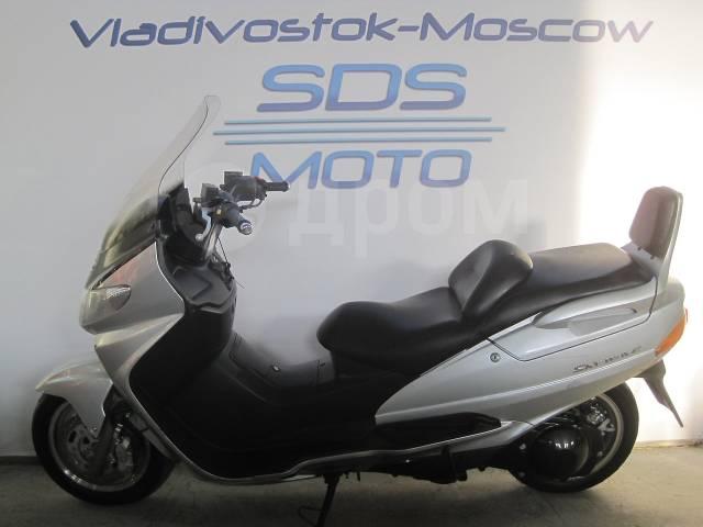 Suzuki Skywave 250