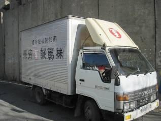 Грузоперевозки по городу и краю (фургон, будка, 2 тонны)